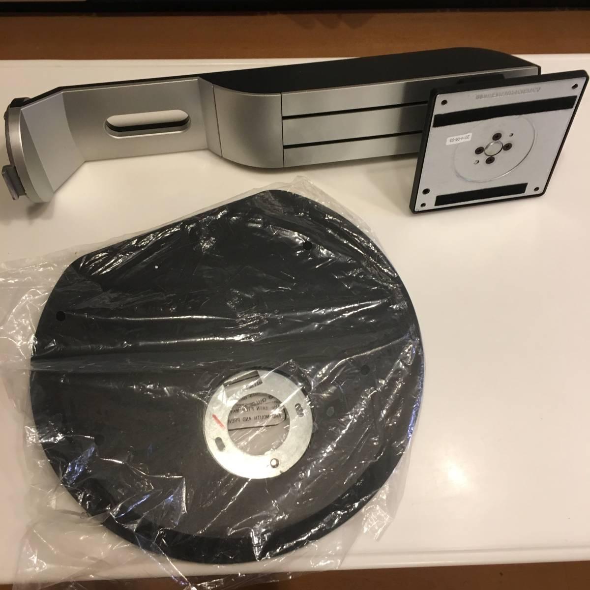PHILIPS 28型 4K対応液晶ディスプレイ 288P 中古 ジャンク品 最低落札価格なし_画像2