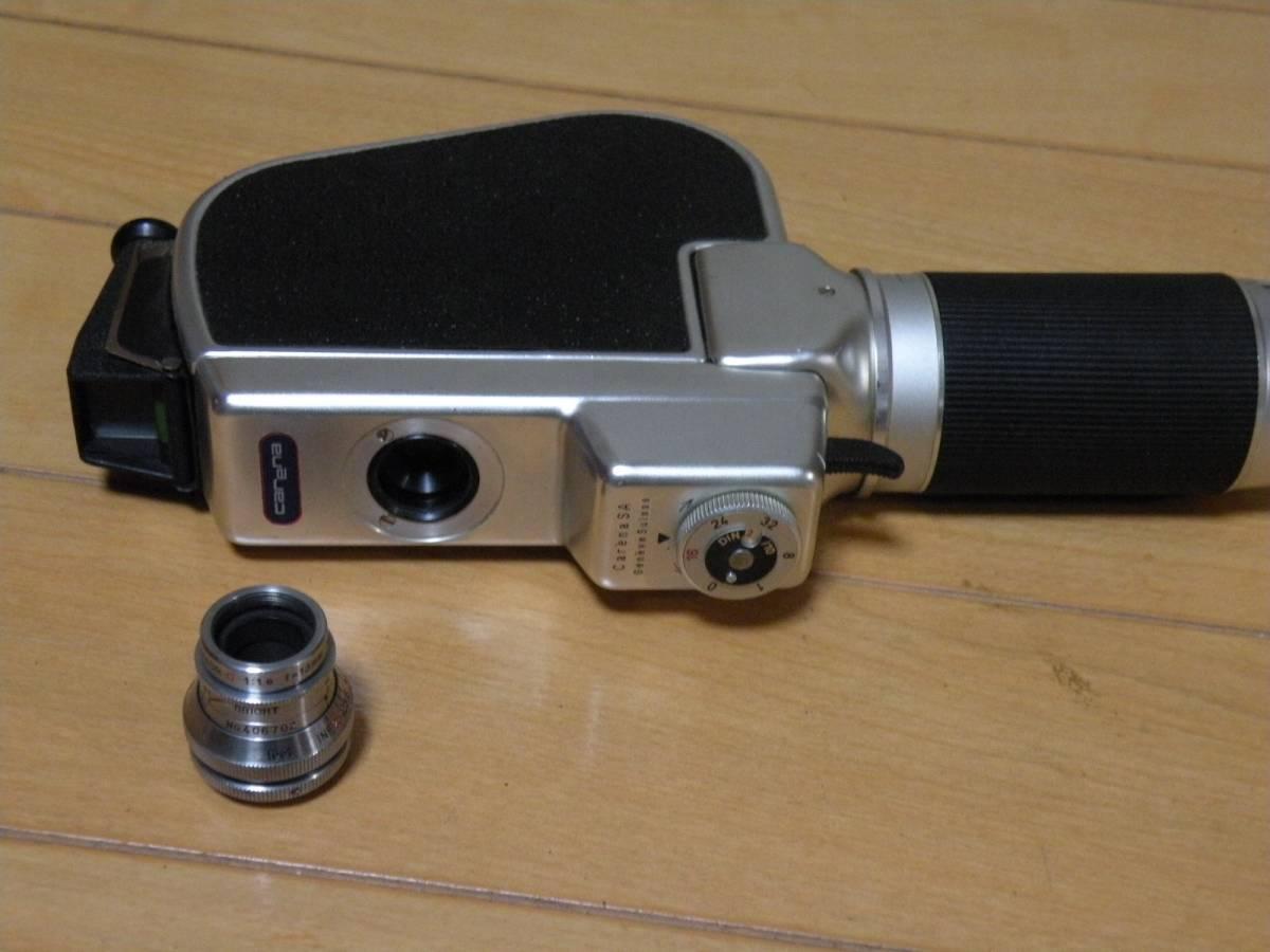 CarenaSA Geneve Suisse【cine-NIKKOR・C 13mm f1.9】 8ミリカメラ ジャンク