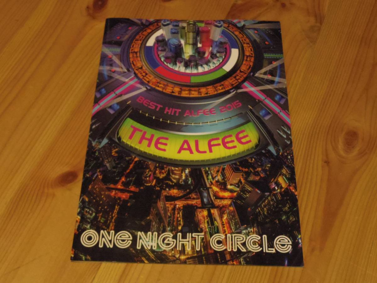THE ALFEE Best Hit Alfee 2015 ONE NIGHT CIRCLE パンフレット アルフィー
