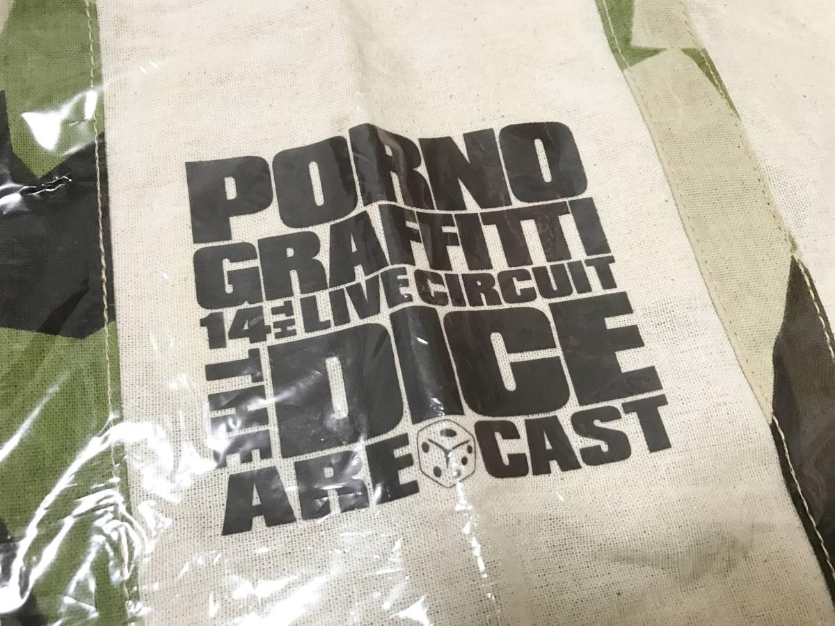 ポルノグラフィティ◆THE DICE ARE CAST 綿麻・カモフラ柄/トートバッグ