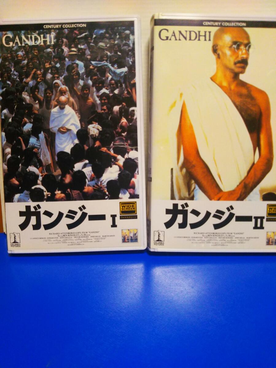 VHSビデオテープ ガンジー 2本セット ベン・キングズレー キャンディス・バーゲン 超超美品 ほぼ新品 コレクターズアイテム 非レンタル_画像1