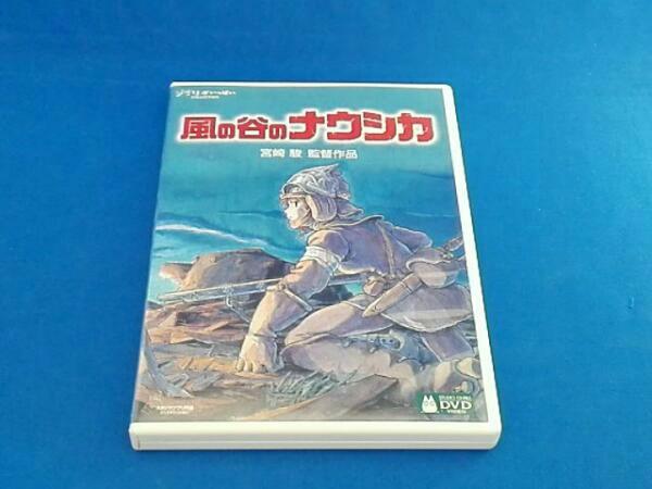 風の谷のナウシカ スタンダード版(DVD2枚組) グッズの画像