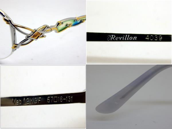新品 メガネフレーム Revillon RE-4039 57口16-131 1/20 12KGF_画像3