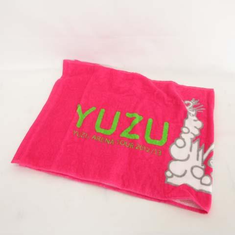 未使用品 ゆず YUZU YOU 2012-2013 スポーツタオル ピンク