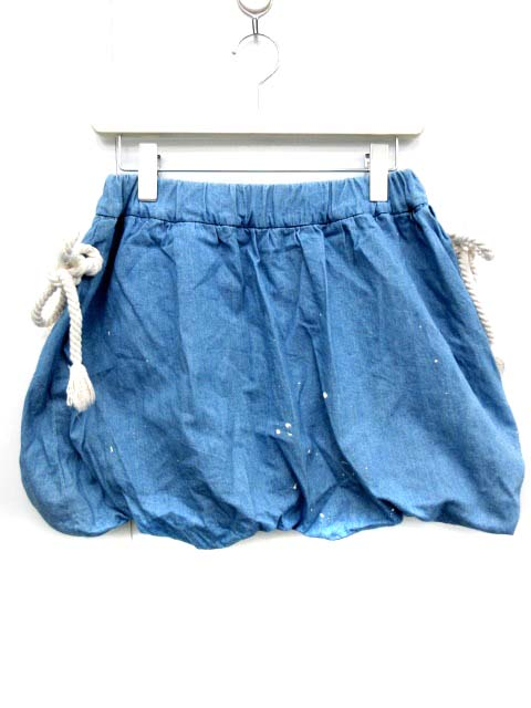BASQUINE バスキーヌ スカート バルーン ミニ ロープ 水色