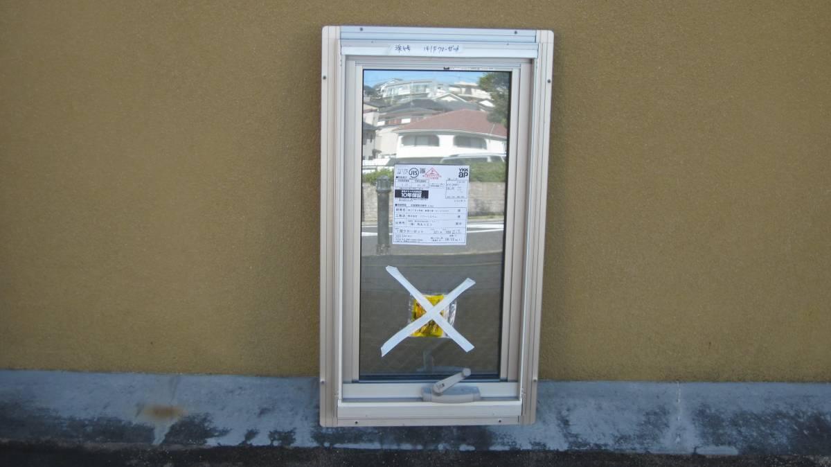 YKKAP製防火窓G アルミ複層すべり出し窓 オペレーターハンドル未使用品_室内