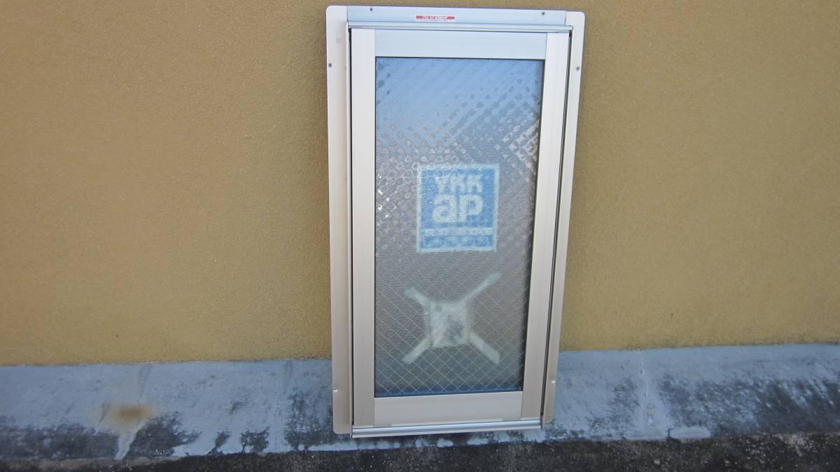 YKKAP製防火窓G アルミ複層すべり出し窓 オペレーターハンドル未使用品_外側