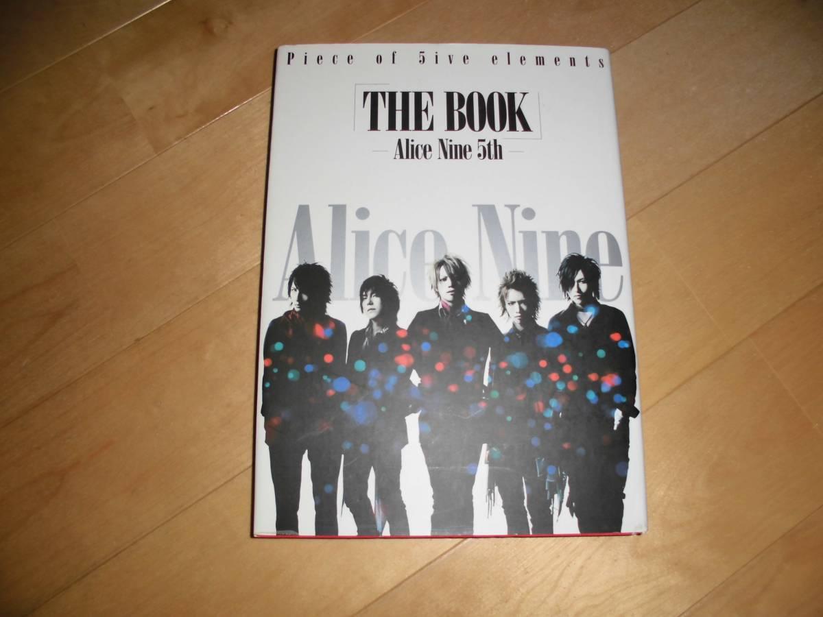 THE BOOK//Alice Nine 5th//アリス九號//写真集
