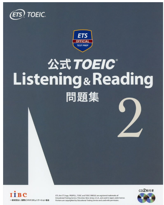 公式TOEIC Listening & Reading 問題集2 大型本 +速読術 トレーニング ソフト 速読ワールド3 完全版 初級~上級編_画像2