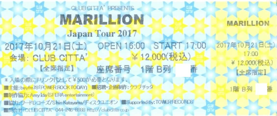 ☆10/21(土)☆マリリオン・MARILLION/ラネストラーネ・RanestRane☆1階B列☆1枚☆