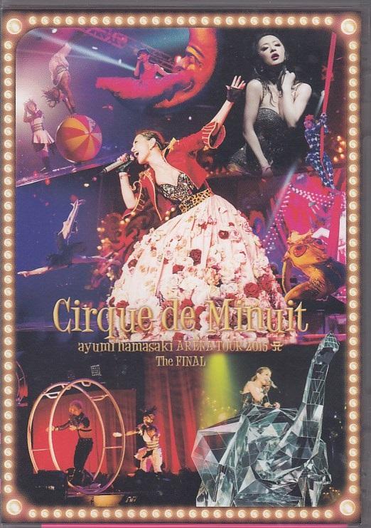【07463】□ayumi hamasaki ARENA TOUR 2015 Cirque de Minuit THE FINAL 2枚組/浜崎あゆみ/【セル版】