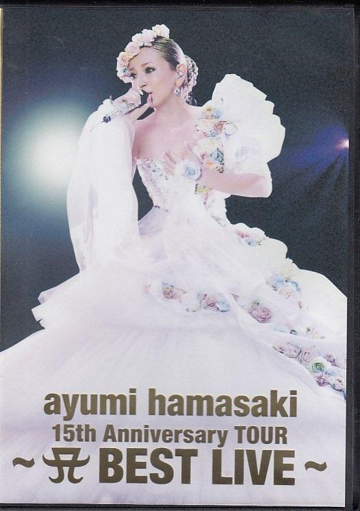 【07460】□ayumi hamasaki 15th Anniversary TOUR ~BEST LIVE~ 2枚組/浜崎あゆみ/【セル版】
