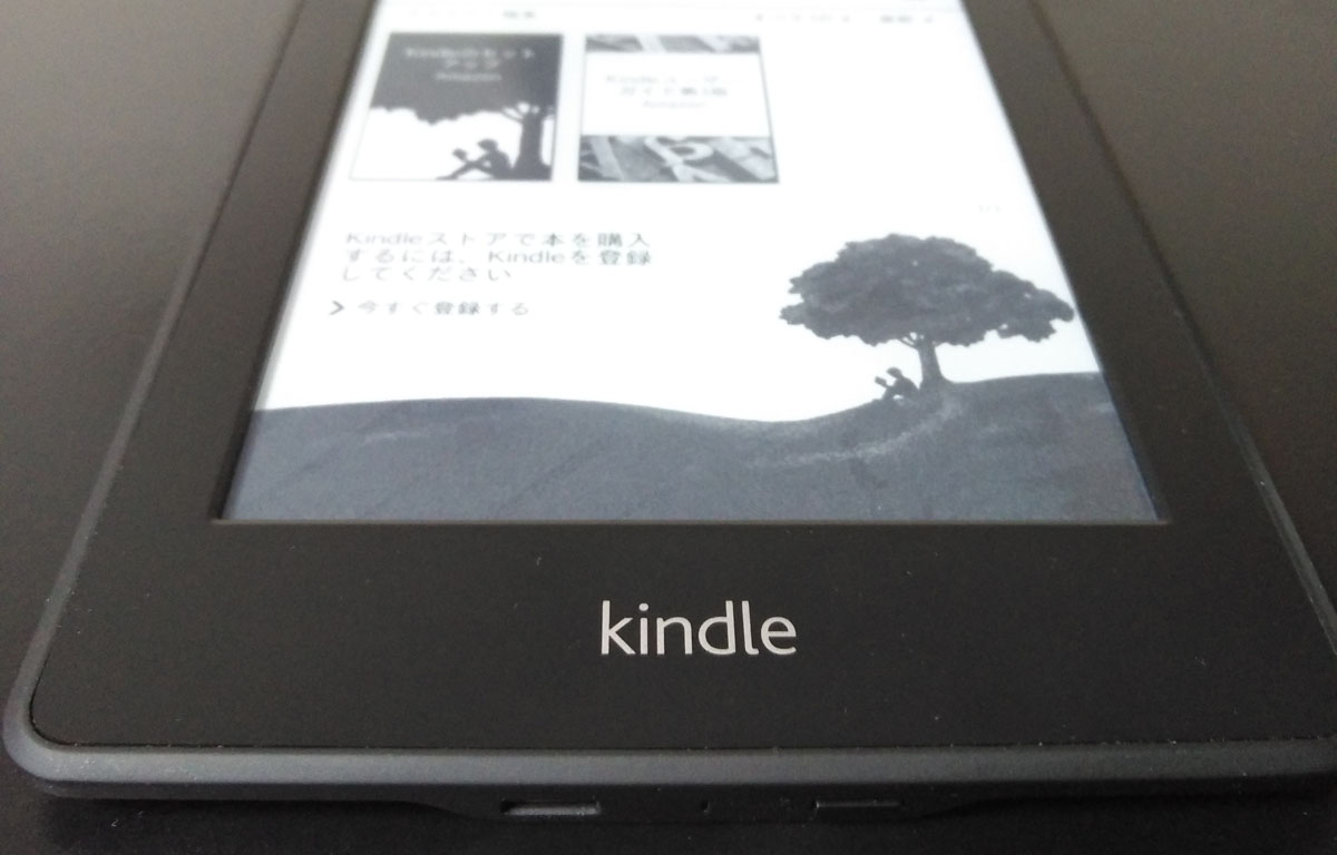 Kindle Paperwhite Wi-Fi (第5世代)_画像3