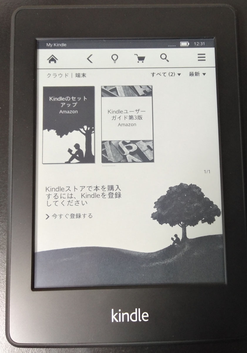 Kindle Paperwhite Wi-Fi (第5世代)
