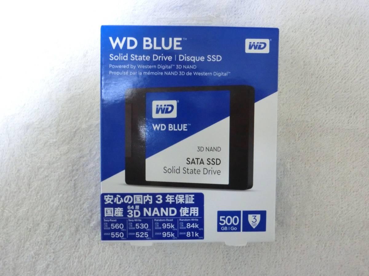 WD BLUE SSD 500GB WDS500G2B0A-00SM50 【送料込】