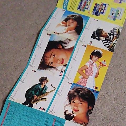斉藤 由貴 AXIAカセットテープレーベル