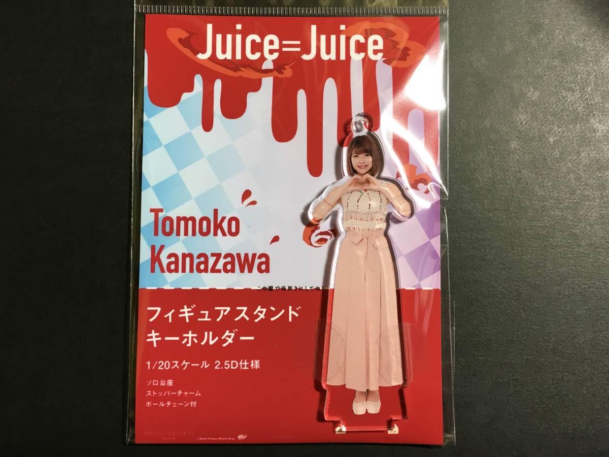 3 【金澤朋子】 フィギュア juice=juice ライブグッズの画像