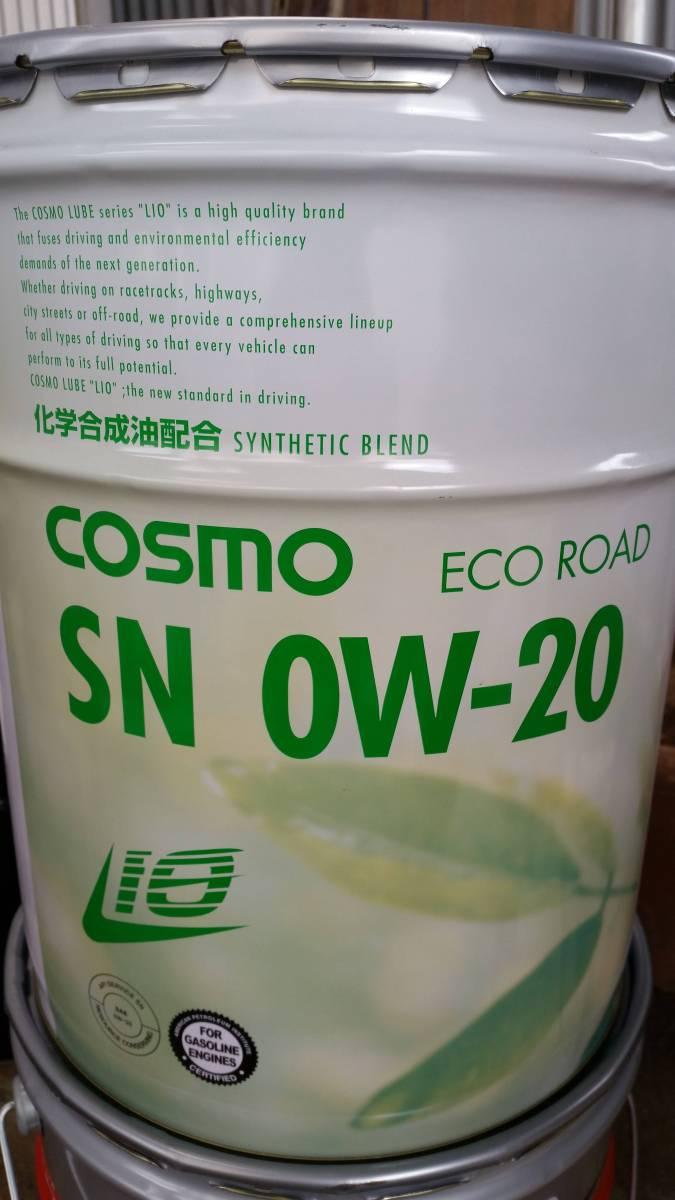 エンジンオイル 0W-20 新品 20L ペール