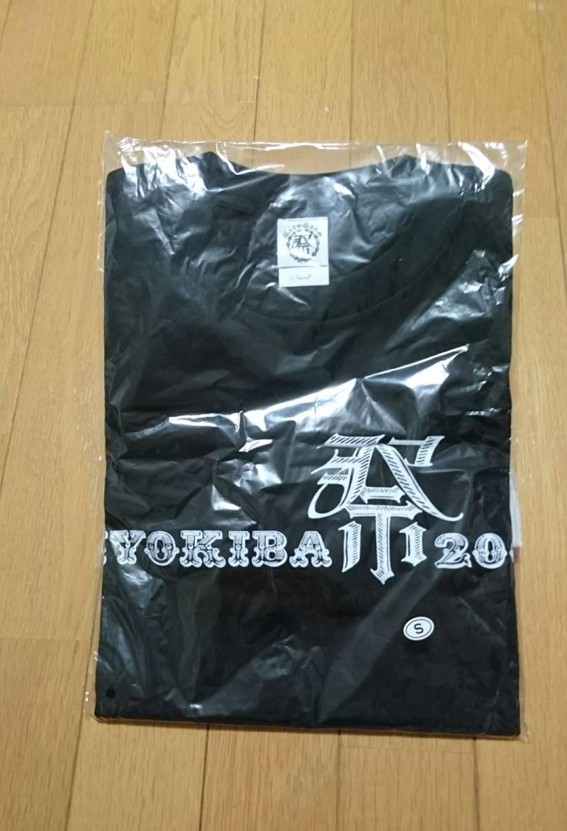 清木場俊介 2007年 清木場祭 ツアーグッズ Tシャツ サイズ S ライブグッズの画像