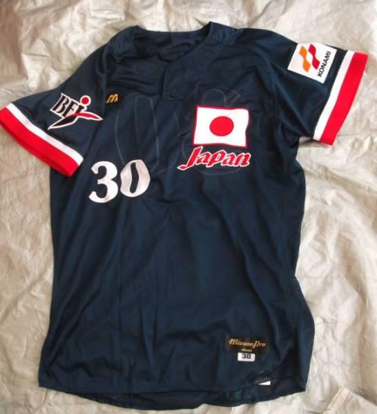 野球 日本代表 ユニフォーム 侍ジャパン JAPAN グッズの画像