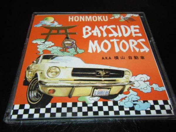 ★廃盤!横山自動車・2008's・カレンダー・クレイジーケンバンド 横山剣 クールス COOLS