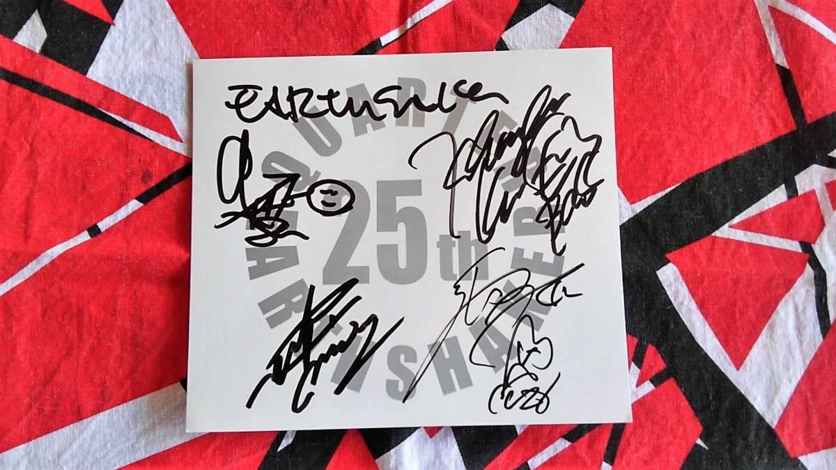 アースシェイカー 結成25周年アニバーサリー・ツアー 直筆サイン