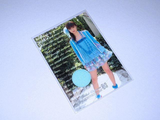 IMAGIO 小倉優子 コスチュームカード Cos-005 176/265 グッズの画像