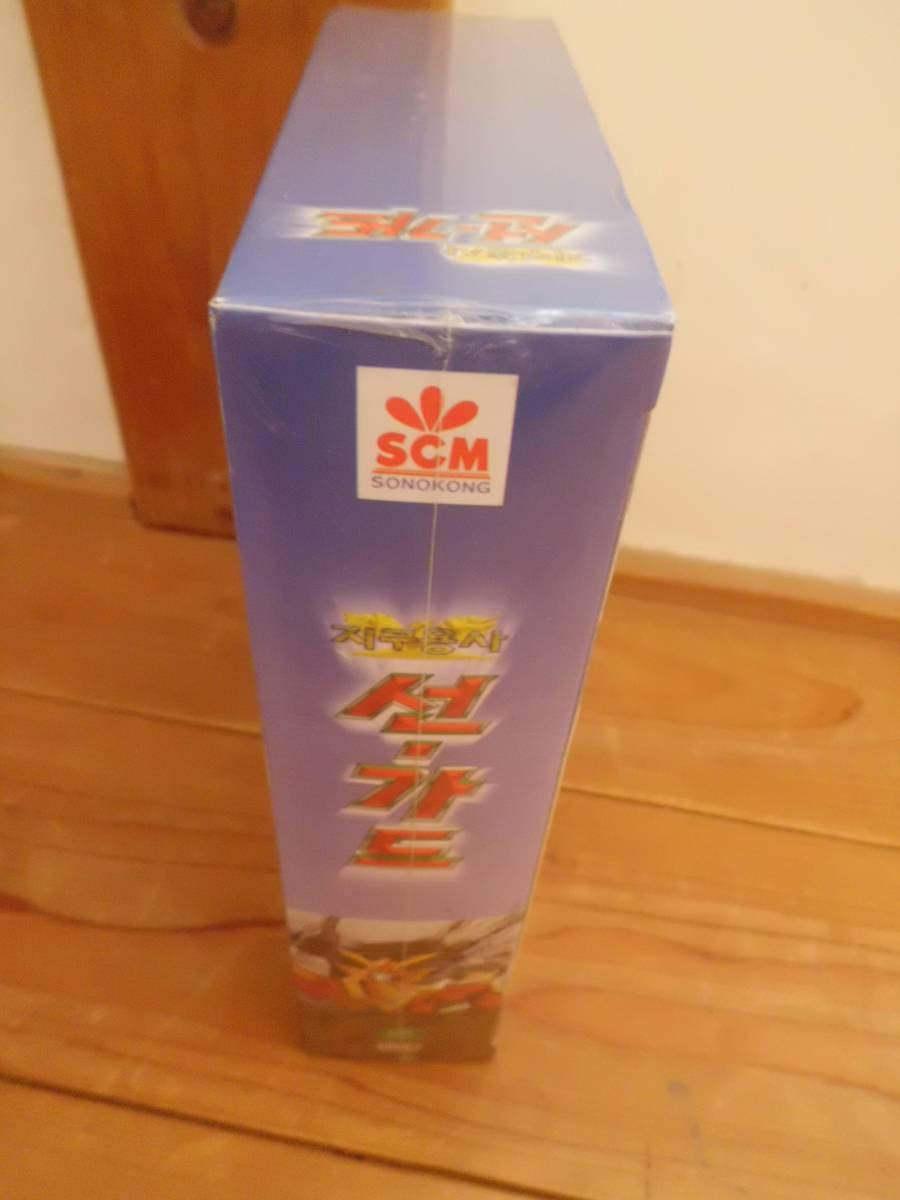 太陽の勇者ファイバード DVD 3ディスク 海外版 The Brave Fighter of Sun Fighbird デビルストーンの謎 ブラッククリスマス _画像4