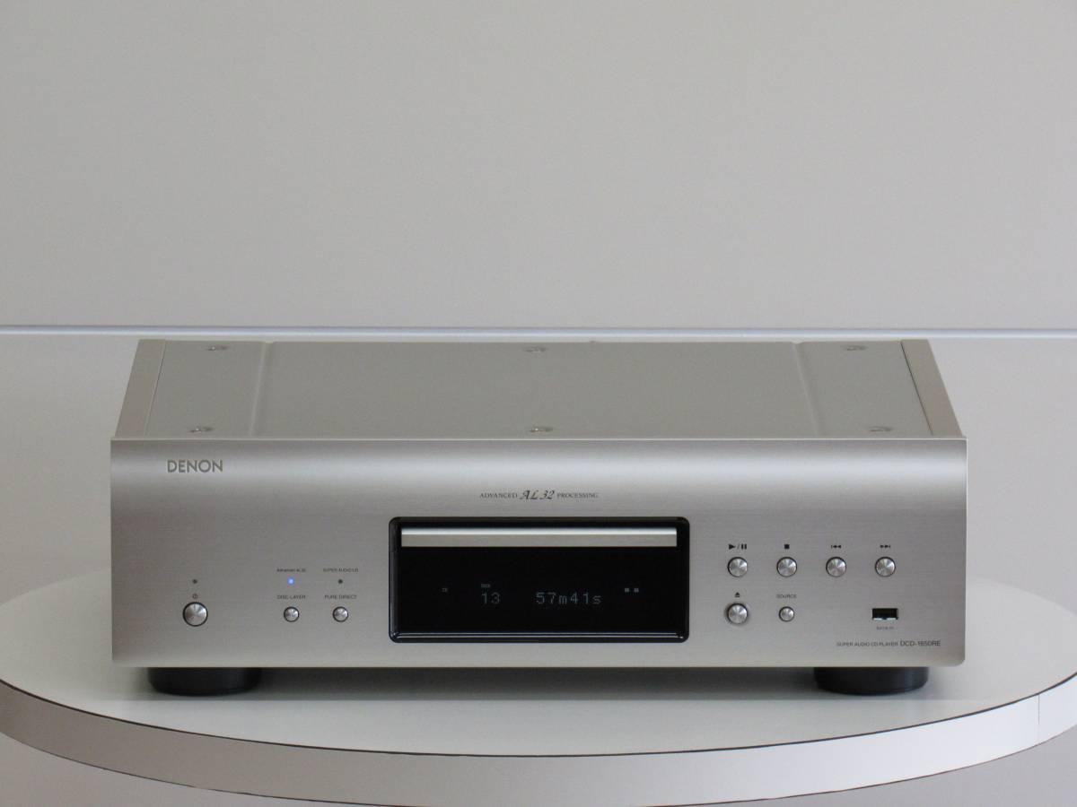 DENON デノン DCD-1650RE CD/SACDプレーヤー 美品