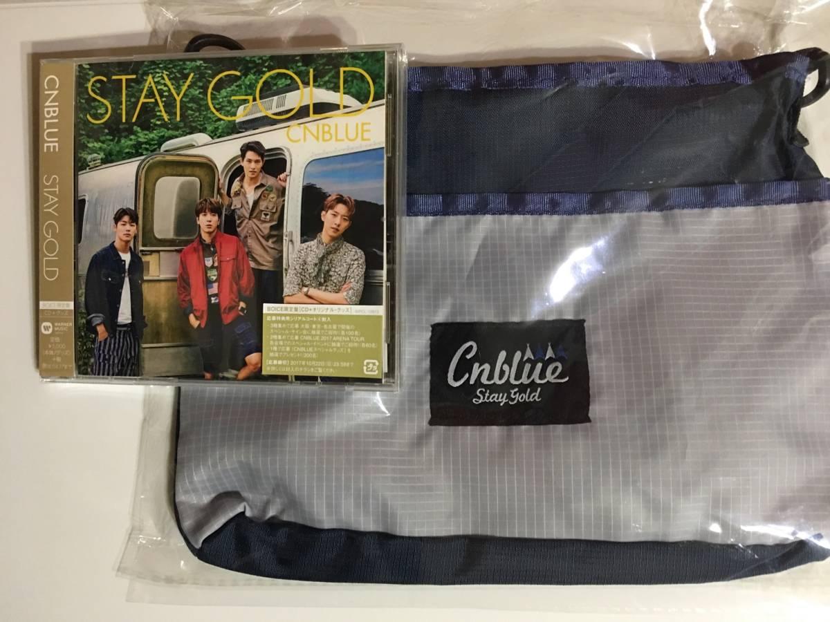 CNBLUE 6th ALBUM『STAY GOLD』BOICE限定盤(CD+グッズ) ライブグッズの画像