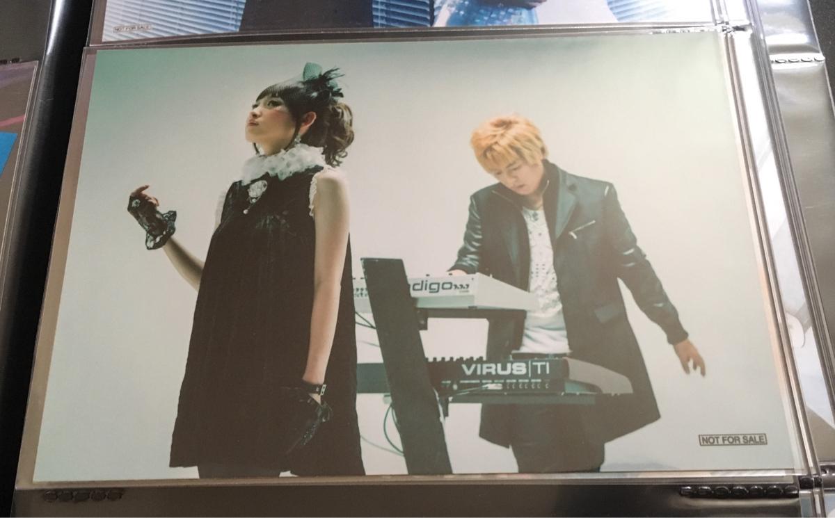 fripSide CD Decade ゲーマーズ 特典 ブロマイド 南條愛乃 八木沼悟志