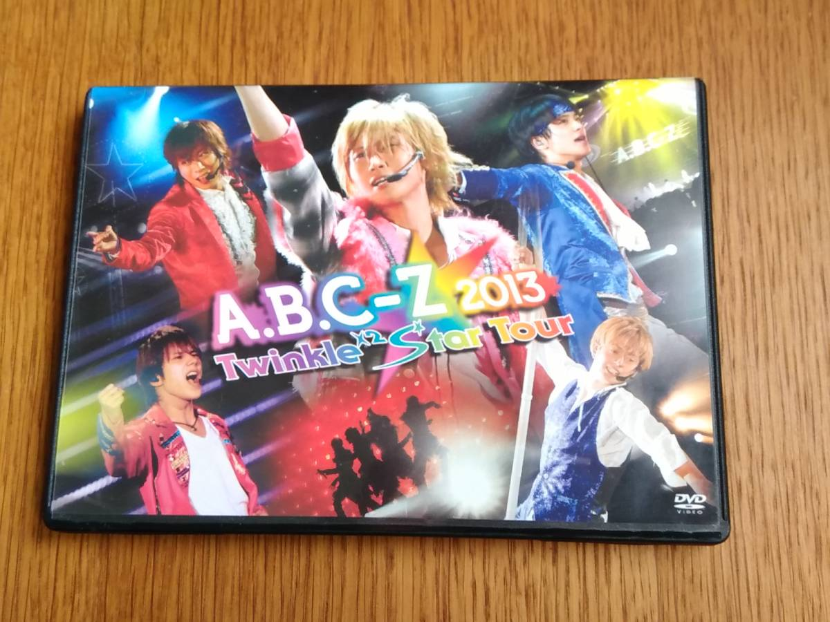7X08 中古DVD 初回限定盤 A.B.C-Z/2013 Twinkle×2 Star Tour
