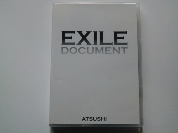 DVD EXILE DOCUMENT ATSUSHI / DVD 1枚