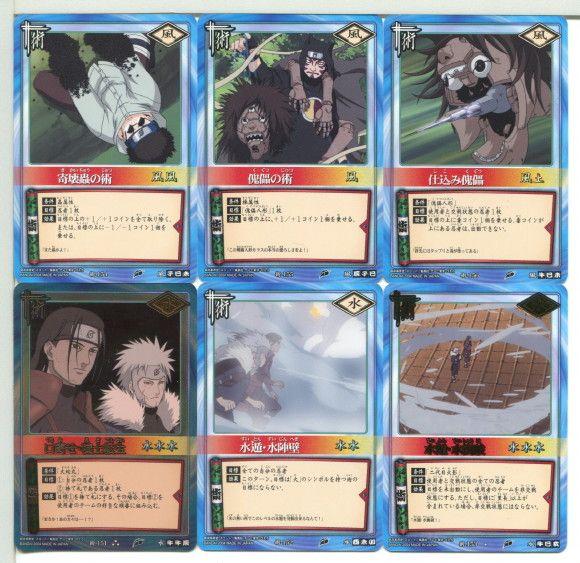 ナルト NARUTO カードゲーム カードダス 18枚セット!(27)_画像3