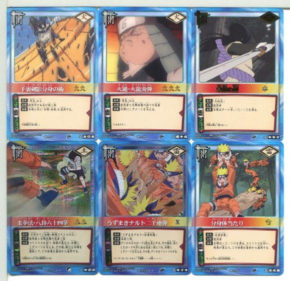 ナルト NARUTO カードゲーム カードダス 18枚セット!(27)_画像2