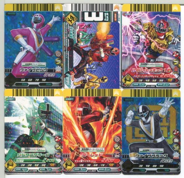 スーパー戦隊バトル ダイスオーDX カード 10枚セット!(28)