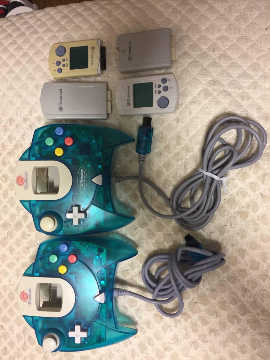 ドリームキャスト 周辺機器セット コントローラー ぷるぷるパック ヴィジュアルメモリ マイクデバイス ブルー ミレニアム 2000