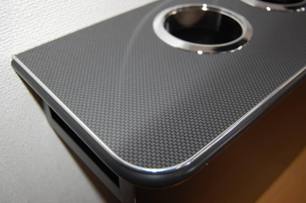 ラスト!【ハイアットSP】 トヨタ 200系 ハイエース 標準S-GL 1~4型 セカンドテーブル カーボン ドリンクホルダー4個_画像2
