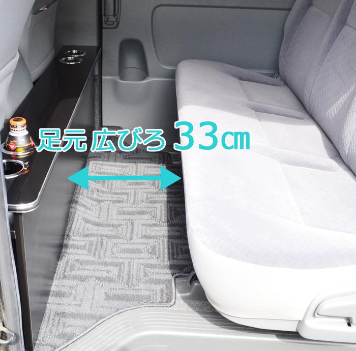 ラスト!【ハイアットSP】 トヨタ 200系 ハイエース 標準S-GL 1~4型 セカンドテーブル カーボン ドリンクホルダー4個_画像4