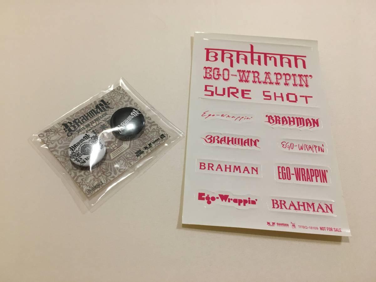 BRAHMAN ステッカー&バッジ EGO WRAPPIN' ブラフマン エゴラッピン ライブグッズの画像