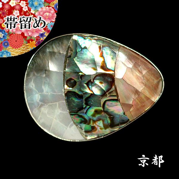 京都 高級 帯留め 螺鈿 送料無料 3種類の天然貝が織りなす上品な輝き しずく 帯留 着物 帯締め 帯 訪問着 天然シェル 貝 三分紐