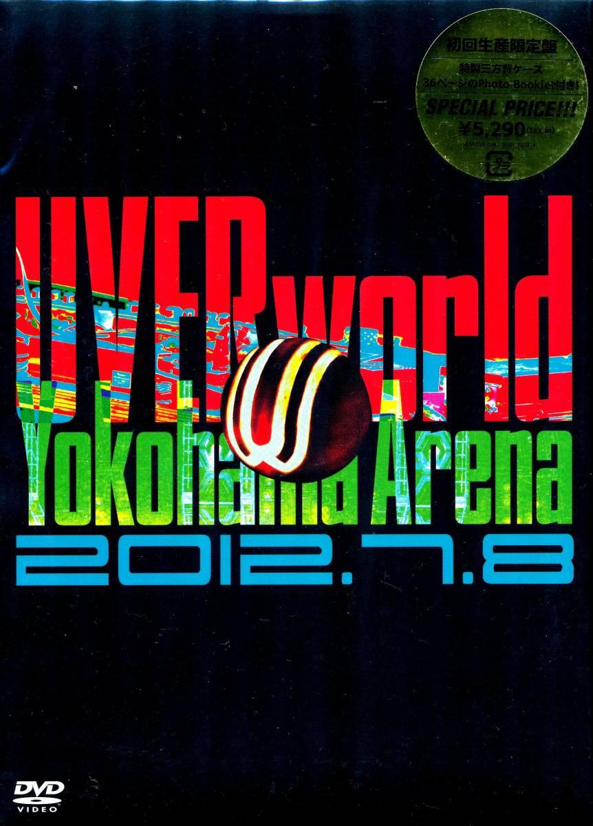 送料無料 新品即決 UVERworld Yokohama Arena(初回生産限定盤) [DVD] 国内正規品 ライブグッズの画像