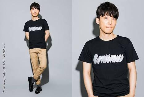 試着のみの美品 星野源 continues ライブ tシャツ サイズL グッズの画像