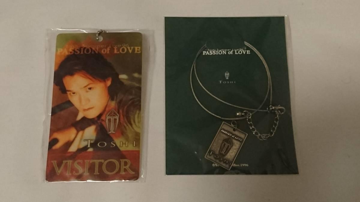 未開封★TOSHI PASSION of LOVEツアーグッズ チョーカー オリジナルタグ/X JAPAN