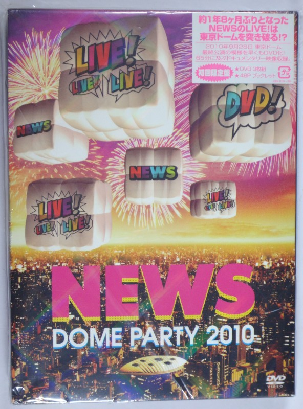NEWS DVD NEWS DOME PARTY 2010 LIVE! LIVE! LIVE! DVD! 初回限定盤 3枚組