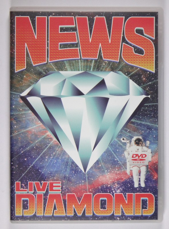 NEWS DVD NEWS LIVE DIAMOND 通常仕様 2枚組