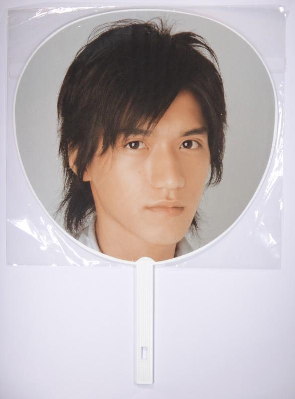 関ジャニ∞ 錦戸亮 うちわ サマースペシャル 2005 Magical Summer
