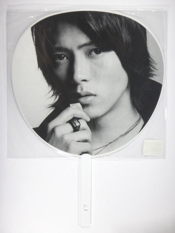山下智久 うちわ TOMOHISA YAMASHITA ASIA TOUR 2011 Super good Super bad
