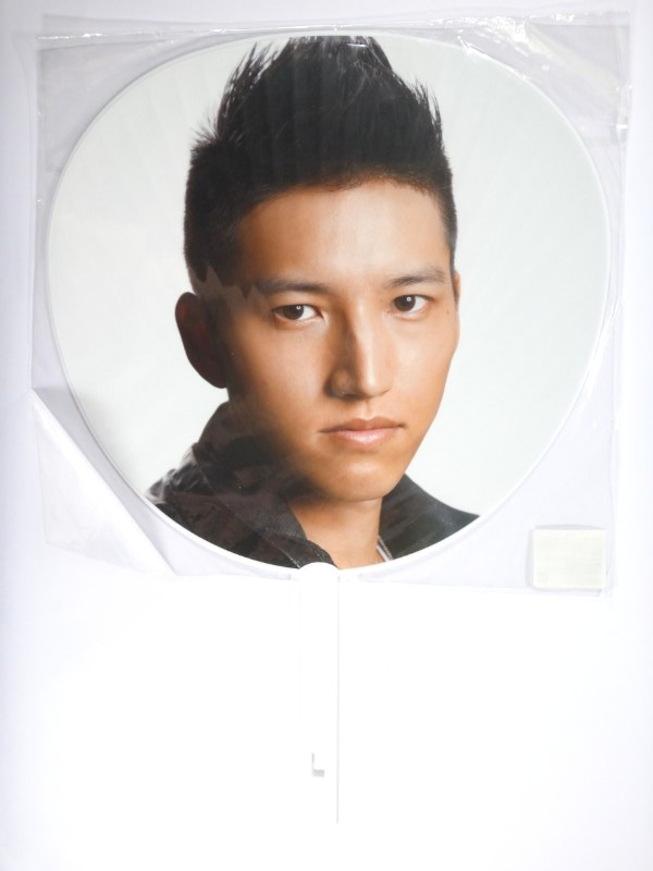 KAT-TUN 田口淳之介 うちわ LIVE TOUR 2012 CHAIN