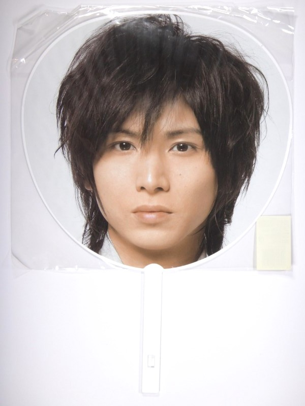 KinKi Kids 堂本光一 うちわ Johnnys' Countdown 2007-2008 ジャニーズカウントダウン
